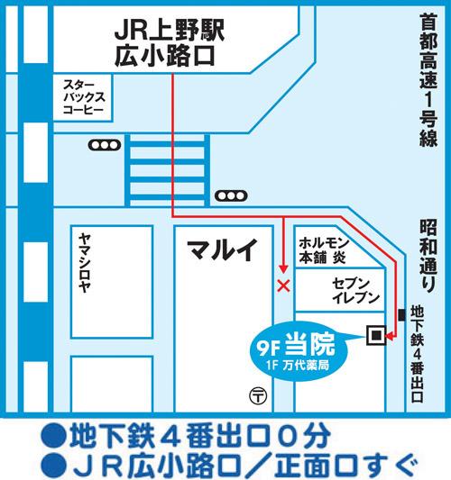 東京脱毛クリニック上野院地図